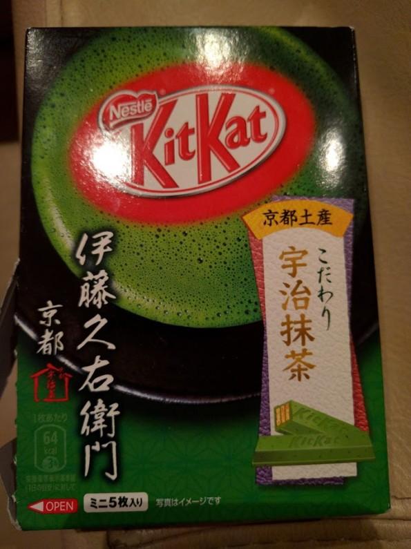 KitKat - Te Verde (1)
