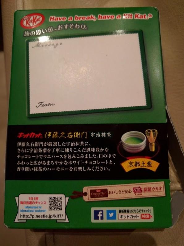 KitKat - Te Verde (2)