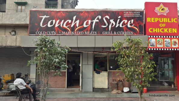 Touch of Spice - Restaurante