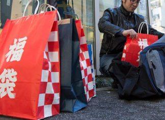fukubukuro - bolsas de la suerte japón
