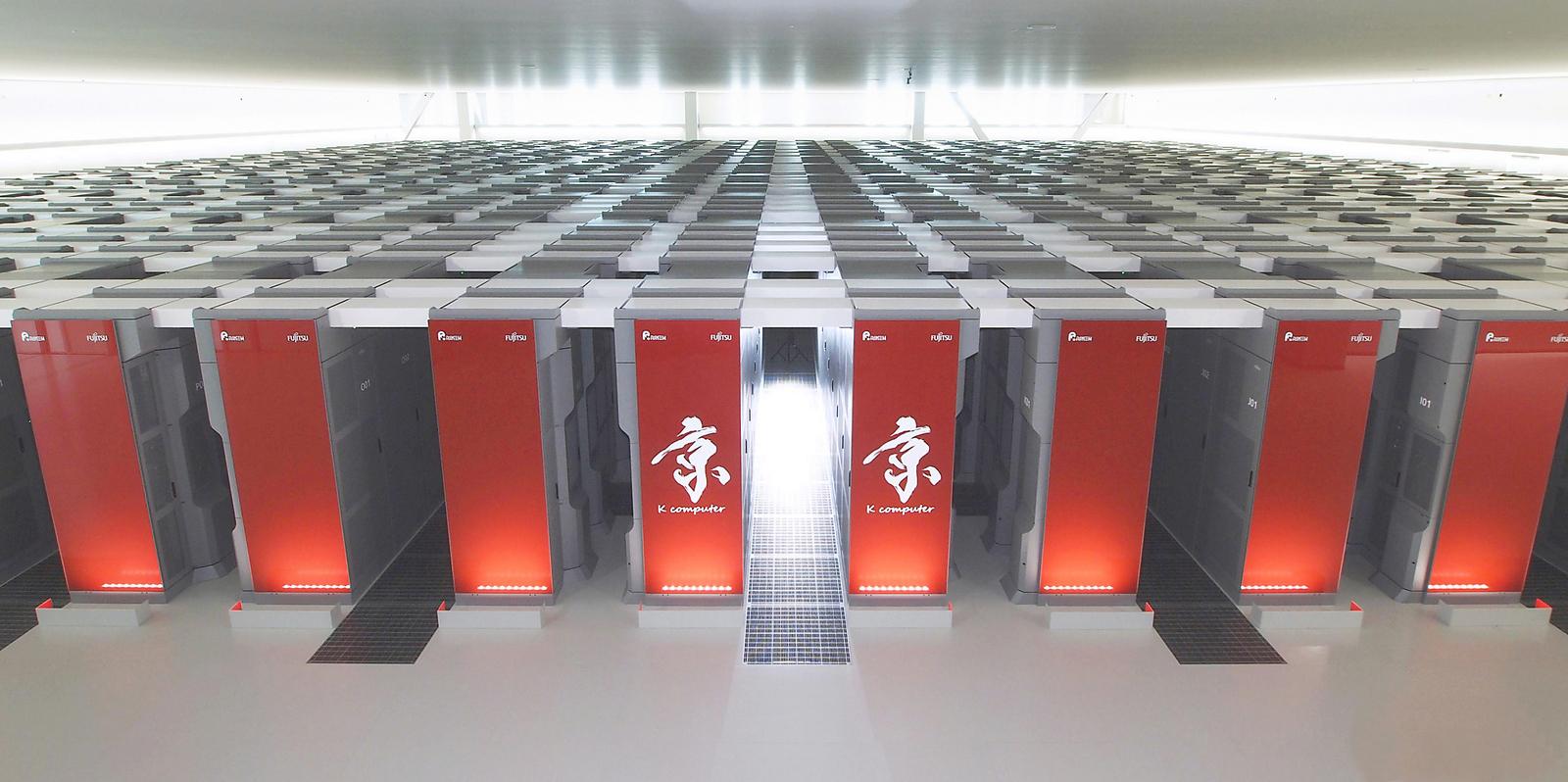 supercomputadora K