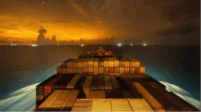 The Gunhilde Maersk